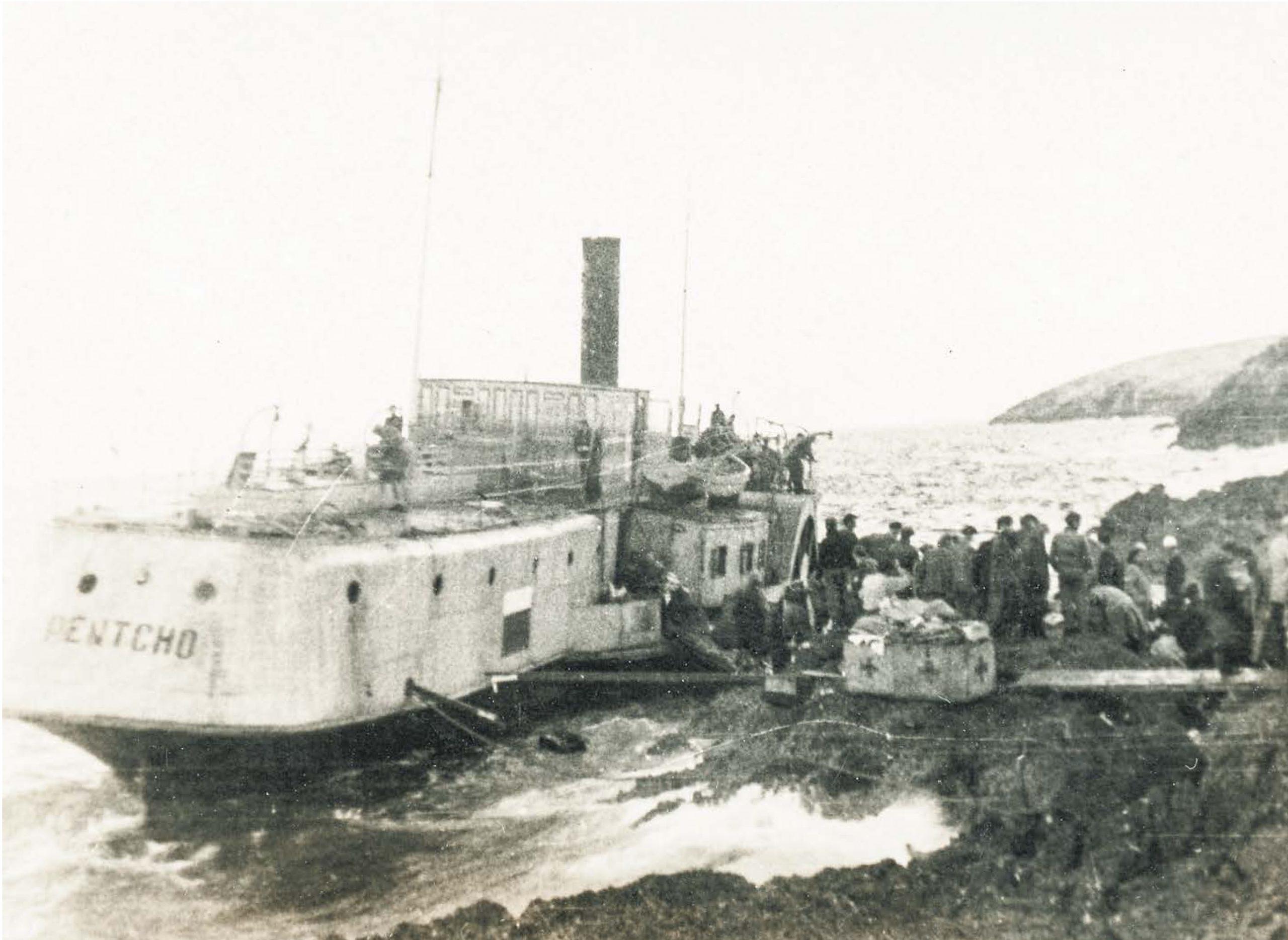 האונייה פנצ'ו